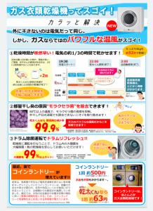 PicsArt_01-17-02.55.20